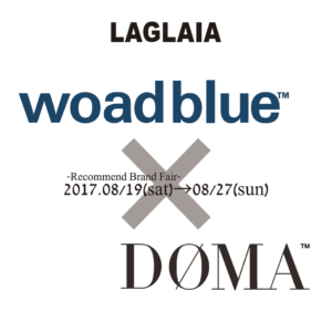<woadblue×DOMA> 2017Autumn&Winte Collection fair