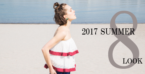 2017SS LOOK