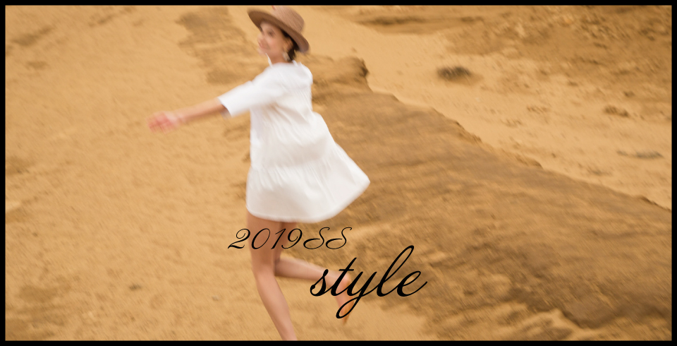 2019SS style1