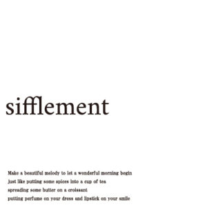 sifflement