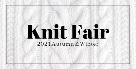 Knit Fair -2021Autumn&Winter-